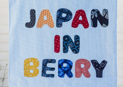 Japan-in-Berry-sign_800